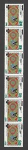 Tajikistan 1997 provisionals strip of 6 with IVERTED OVERPRINTS MNH
