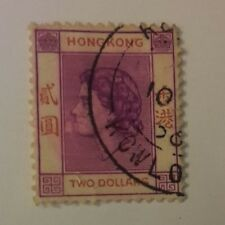 FRANCOBOLLO CINA HONGKONG TWO DOLLARS FILATELIA