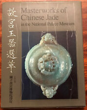 Masterworks of Chinese Jade in the National Palace Museum HC 1970
