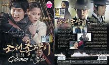 GUNMAN IN JOSEON 조선 총잡이 朝鲜枪手 (1-22 End) Korean Drama DVD with English Subtitles