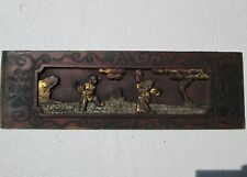 Antique 19CT Chinese Carved Wood Bed Panel Couple Flirting under Tree on Ground