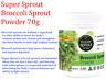 SUPER SPROUT 100% Australian  BROCCOLI SPROUT POWDER 70g