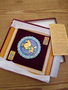 "NEW Tang Dynasty Framed HORSE, Ceramic in Frame 10""x10"", Mint"