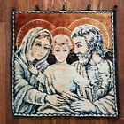 """Mary Joseph Jesus Wall Tapestry 17"""" x 17"""" x.25"""" Hanging Hooks Attached"""