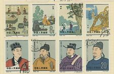 CHINA PRC STAMP 1962 C92 SCIENTISTS OF ANCIENT CHINA x 6 VFU  优秀的中国邮票