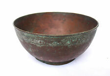 1700's  Original Antique Islamic Ottoman Copper Bowl