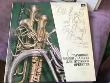 33t  Old marches and waltzes USSR defence ministry brass band LP (a33)
