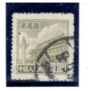 CHINA 1951 Tien An Men (5th Print) $20,000 FU CV $9.00