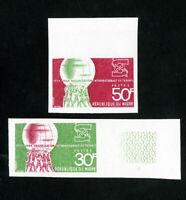 Niger Stamps # 213-14 VF Imperf OG NH