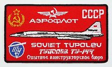"AEROFLOT TUPOLEV TU-144 ""CONCORDSKI"" Russian Concorde Embroidered Iron-On Patch!"