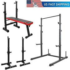 Squat Rack Bench Press Weight Lifting Barbell Stand Home Gym Fitness Equipment