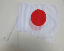 JAPAN / JAPANESE CAR WINDOW FLAG - 2 PACK NEW