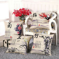 Pillowcase Sofá Coche Textiles para el hogar regalo Funda de cojín de almohada