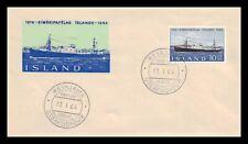 Iceland 1964 FDC, Gullfoss. Lot # 11.