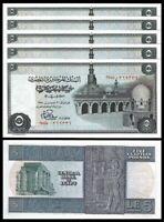 Egypt 5 Pounds 1978 , AUNC / UNC ,5 PCS Consecutive LOT, P-45, Sign 15 Ibrahim