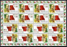 Abkhazia. Minisheet #15. Lot Of (10). Russian-Georgia Territory Stamp Of 1999!