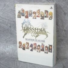 FINAL FANTASY DISSIDIA 012 Master EX Game Guide w/Map Japan PSP Book VJ05*