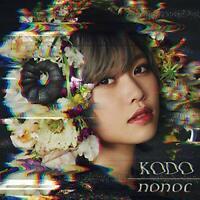 [CD] TV Anime Magical Girl Spec-Ops Asuka OP: KODO NEW from Japan