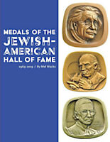 Medals of the Jewish-American Hall of Fame by Mel Wacks Softcover 148 Pages