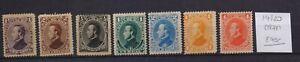 ! Honduras 1878.  Stamp. YT#14/20. €40.00!