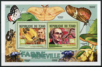 Chad 2013 MNH Guerin-Meneville Fabre 2v Deluxe M/S Insects Beetles Stamps
