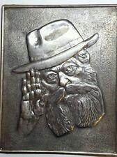JUDAICA ART - LUBAVITCHER REBBE IN STERLING SILVER