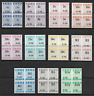 South Africa 1c to R10 SAR Railway Parcel Stamps Blocks of 4 S/M optd Superb MNH