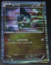 Japanese Holo Foil Axew # 013/020 1st Edition Dragon Selection Set Pokemon HP