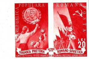 ROMANIA 1949 FRIENDSHIP w/RUSSIA = workers w/FLAG imperforated MNH LENIN-STALIN