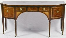 BAKER Stately Homes Collection Inlaid Mahogany Sideboard