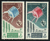 New Hebrides, French Stamp - ITU Centenary Stamp - NH