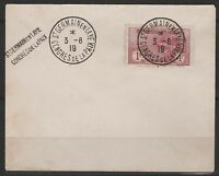 """FRANCE STAMP TIMBRE N° 154 """" ORPHELINS 1F+1F LA MARSEILLAISE """" OBLITERE TB M248"""