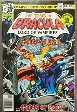 TOMB OF DRACULA #69 - Marv Wolfman, Gene Colan, Dave Cockrum - Marvel 1978