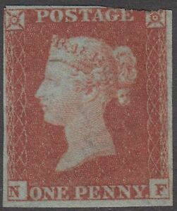 """GB QV 1d Red Brown SG8 Penny Red """"NF"""" 1841 Unused Stamp - Nearly 4 Margins"""