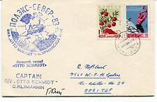 URSS CCCP Exploration Capitain Otto Schmidt Ship Polar Antarctic Cover SIGNED