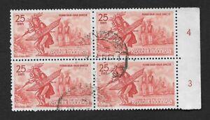 Indonesia 25sen Penari Daja - Daja Dancer Block of 4 used