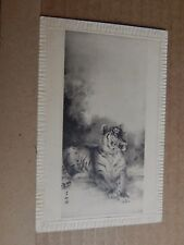 Postcard  Tiger Chinese Card Embossed Edges  Unposted