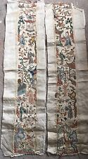 Antique Chinese Silk Embroidered Sleeve Bands Panels