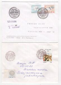 1990's ESTONIA - 2 x First Day Covers TALLINN Job Lot