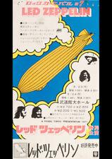 LED ZEPPELIN JAPANESE TOUR 1971 VINTAGE CONCERT POSTER REPRO ART PRINT