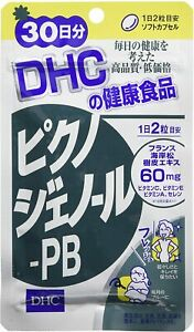 ☀ DHC Pycnogenol-PB 30 days 60 soft capsule Supplement From Japan