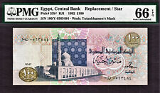 P50r REPLACEMENT #600// banknote 2004 Egypt 1 Pound UNC