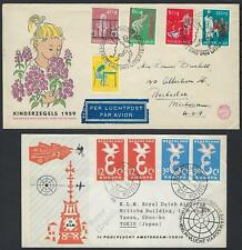 NETHERLANDS 1950s FOUR FDC INCLUDES SEMI POSTAL & KLM FLIGHT COVER