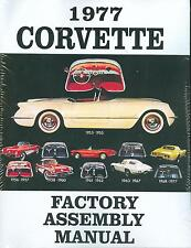 1977 CORVETTE  FACTORY ASSEMBLY MANUAL-BOUND