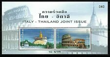 Thailand SC# 2125c, Mint Lightly Hinged - Lot 082717