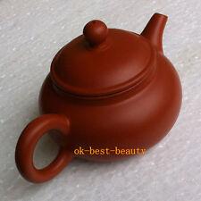 Chinese Yixing Purple Clay Grit Teapot ZiSha Red Tea Pot 120cc Bargain Price