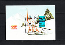 Kampuchéa  jeux olympiques hiver 1987 Calgary   num:  BF 57   **
