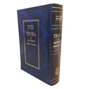 La Bible Hébraique, Chumash Judaisme Hebreu Torah - French Français Pentateuque