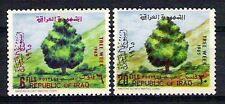 IRAK IRAQ 1965 Tree Week Iraqi Stamps SC# 367 - 368 Full  Set MNH