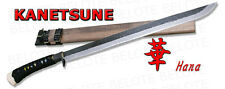 "Kanetsune Seki 17.71"" HANA Field Knife Sword w/ Wood Sheath KB-120 *NEW*"
